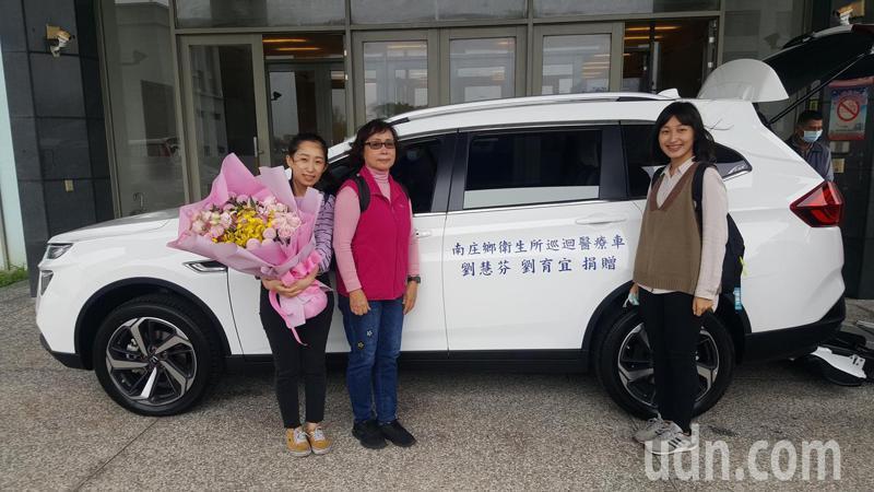 台北市民李碧華女士今天捐贈一輛巡迴醫療車給苗栗縣南庄鄉衛生所,盼協助當地偏鄉醫療工作,上午她和2名外孫女至苗栗縣衛生局參加贈車典禮。記者胡蓬生/攝影