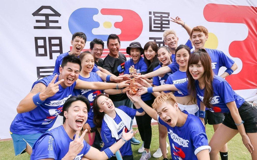 藍隊團隊向心力極強。圖/三立提供