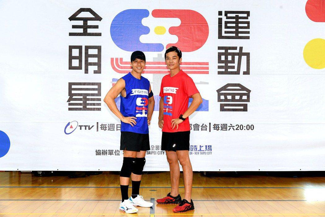 胡宇威和姚元浩分別是藍、紅隊隊長。圖/三立提供