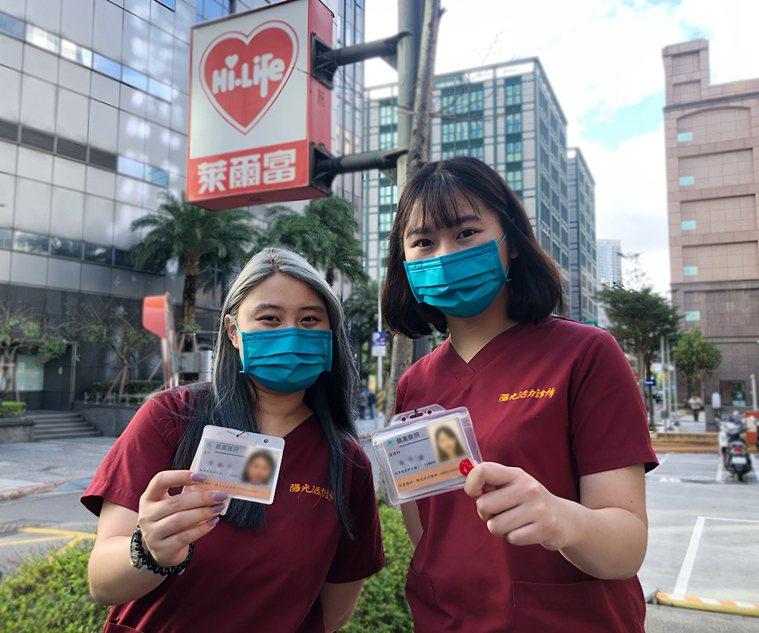 萊爾富將於12月15日上午8點起限量開賣醫護人員限定的萊禮生醫萊潔「天使藍」炫彩...
