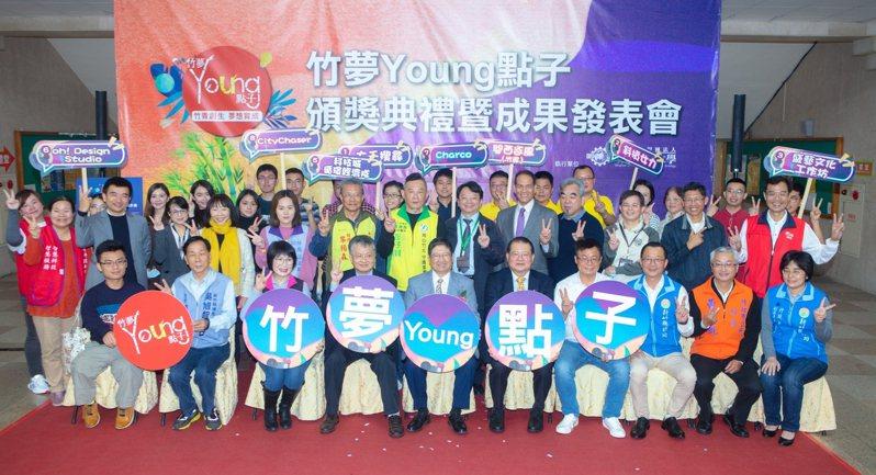 今天上午新竹縣政府舉辦「竹夢Young點子競賽」,8組團隊在輔導育成計畫下,都有不錯結果。圖/縣府提供