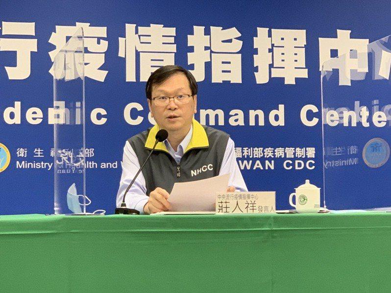 中央流行疫情指揮中心發言人莊人祥指出,新加坡積極篩檢,但台灣仍認為新加坡社區有不明感染源的可能性,因此不會改變現在邊境防疫措施。記者陳雨鑫/攝影