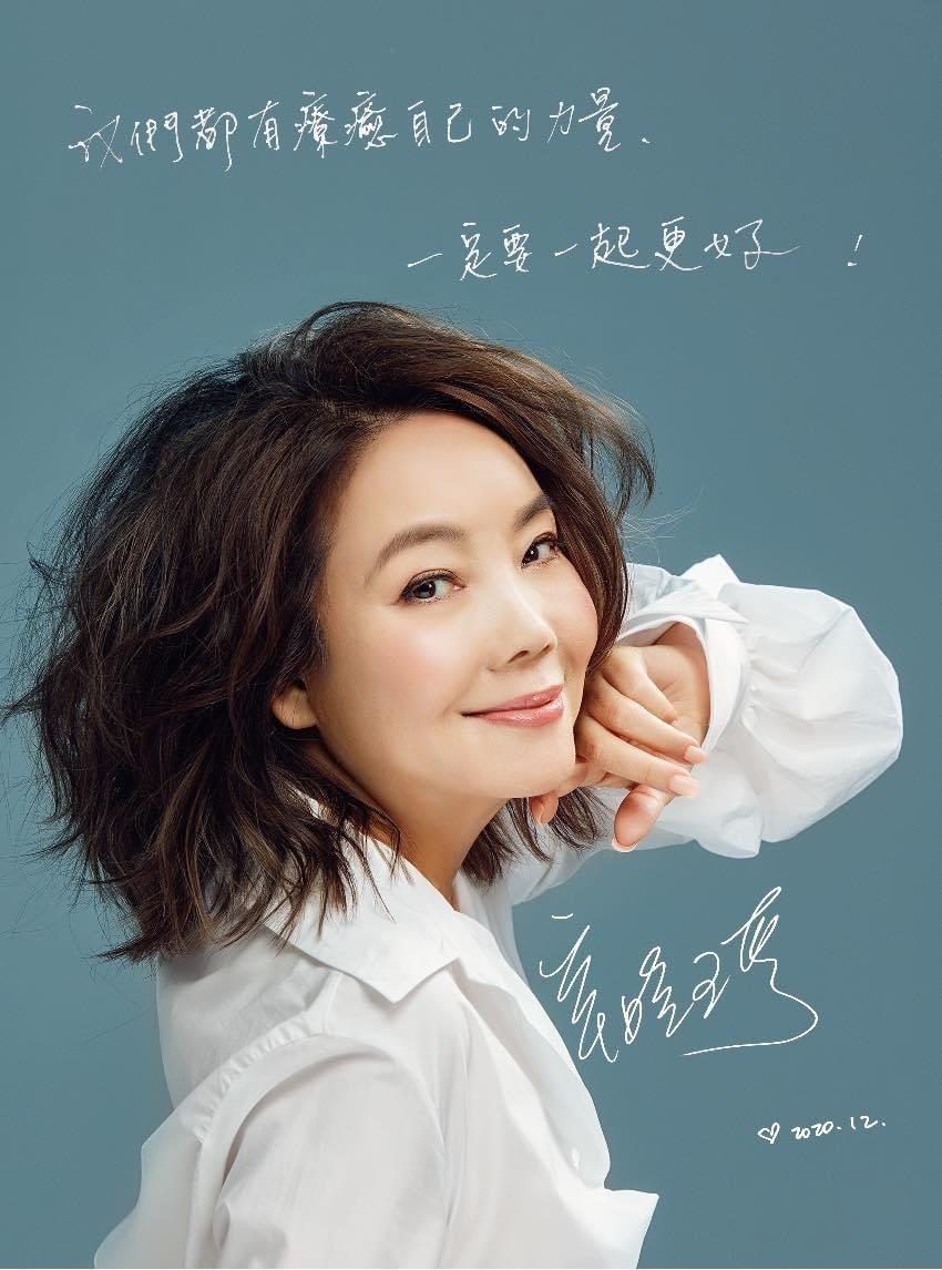 辛曉琪巡演開唱前一周無預警宣布延期。圖/摘自臉書
