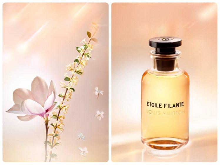 路易威登推出全新Étoile Filante女香。圖/LV提供