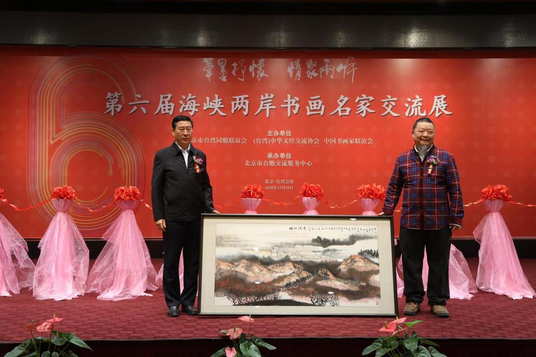 大陸書畫家劉庸之(右)在兩岸書畫名家交流展開幕式上,捐贈作品「雄關漫道」給北京台...
