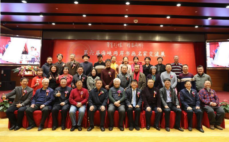 日前在北京台灣會館舉辦的海峽兩岸書畫名家交流展開幕式上,與會貴賓合影。本報北京傳...