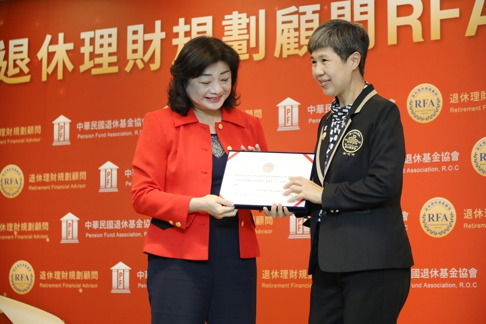 中華民國退休基金協會理事長王儷玲(左)親自授證取得RFA認證資格第一名的磊山保經...