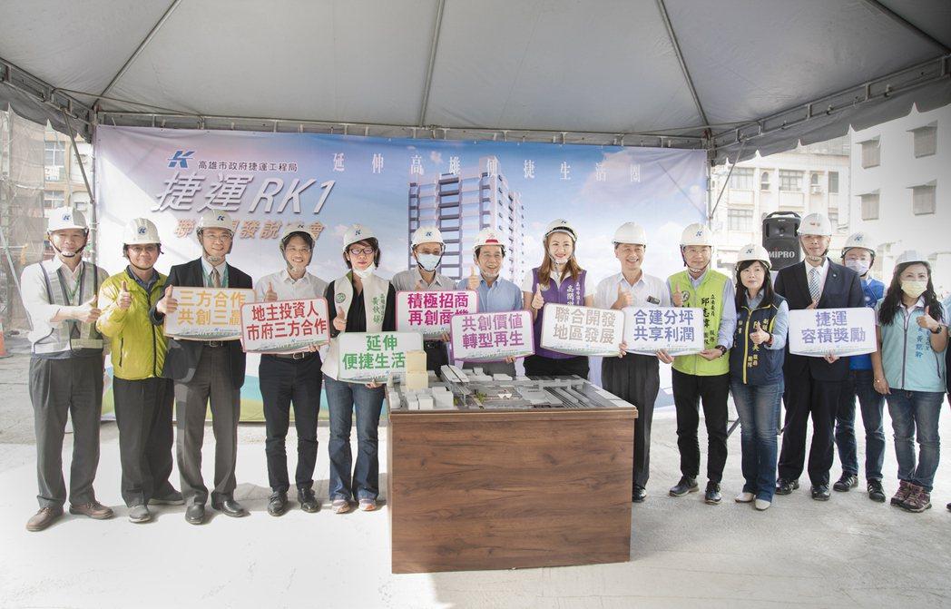 已有64年歷史,占地3,518㎡的岡山火車站前果菜批發市場將進行聯合開發,徵求投...