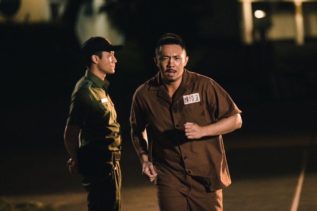 「逃獄兄弟」劇照。圖/華映提供
