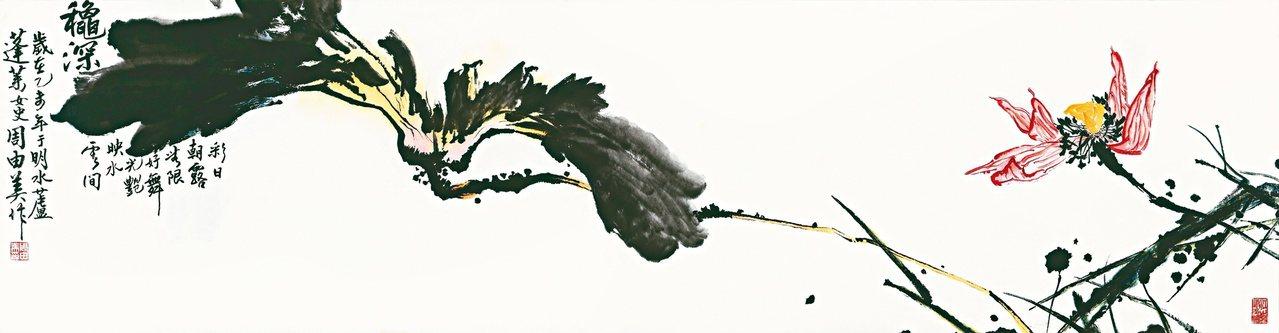 「龝深」是周由美最喜愛的創作之一,以荷花為主題,旨在寫意而不求其形。圖/住邦佳士...