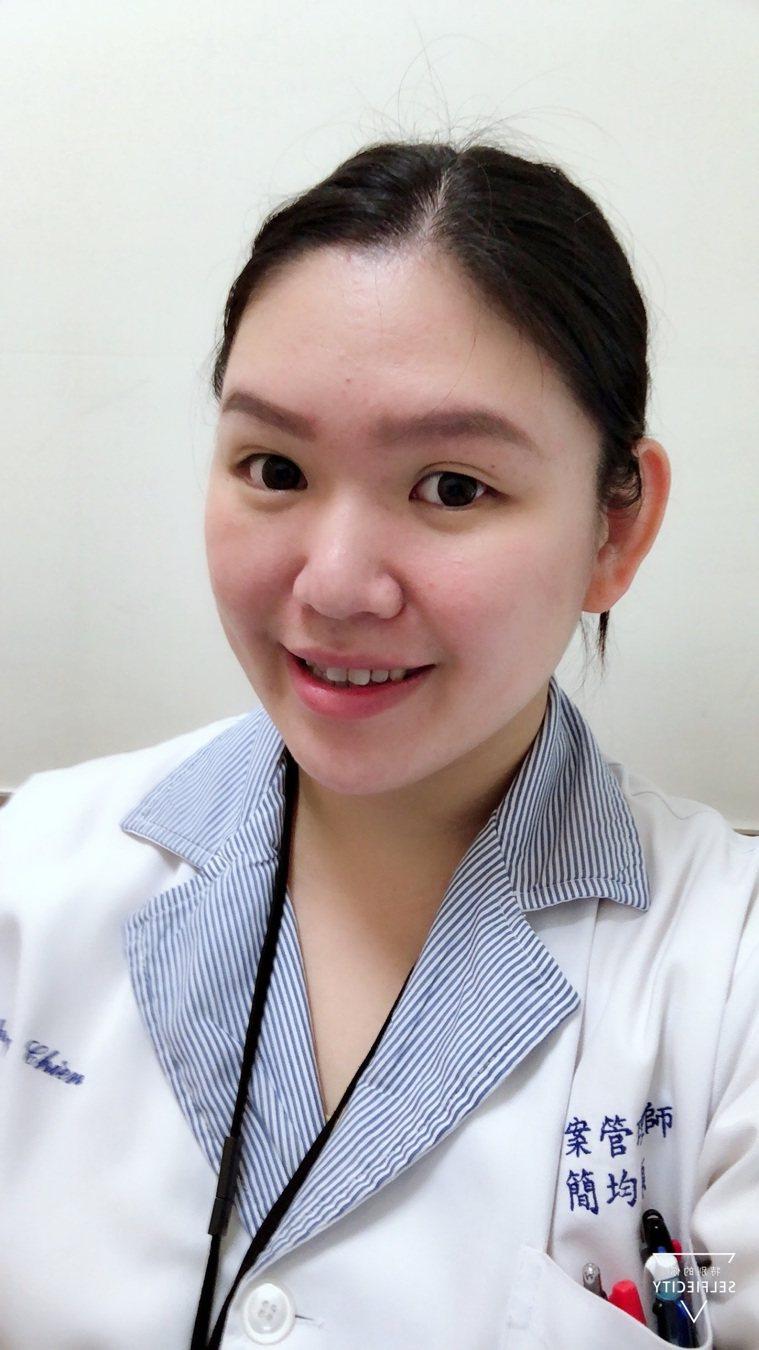 台安醫院個案管理師簡均穎。圖/簡均穎提供