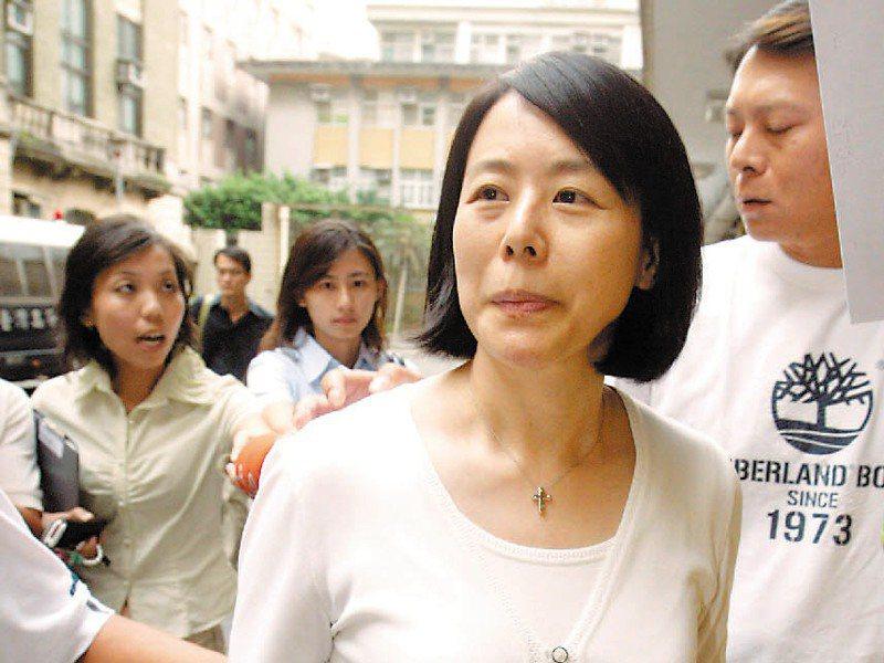 博達公司前董事長葉素菲被控掏空公司,2005年12月12日被判刑14年確定。圖/聯合報系資料照片