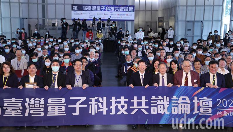 鴻海上午舉辦台灣量子科技論壇,鴻海董事長劉揚偉(中右)出席致詞,受訪時表示明年上半年的業績,一定比今年上半年好,這是肯定的。記者曾吉松/攝影