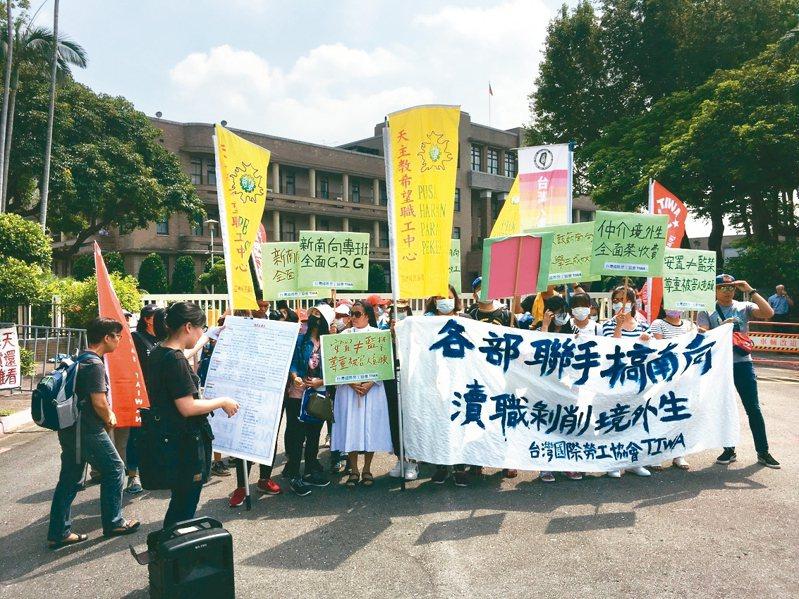 國內過去發生多起大學外籍生淪血汗學工亂象,圖為台灣國際勞工協會呼籲重視新南向專班學生權益。圖/聯合報系資料照片