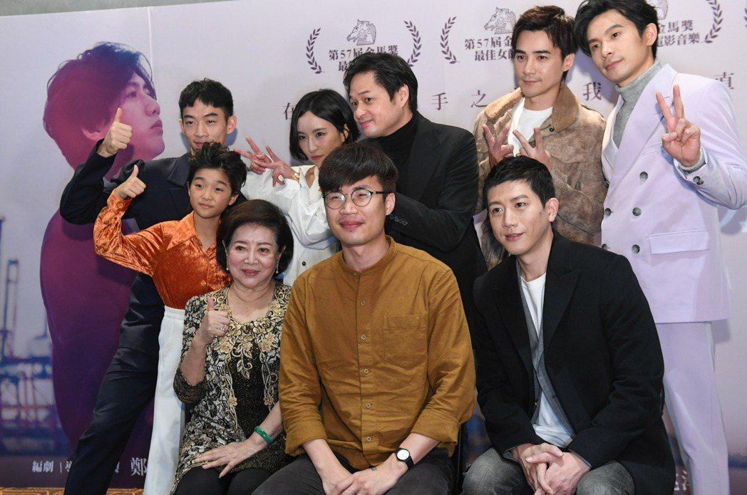 「親愛的房客」票房熱賣感謝見面會,導演鄭有傑、主要演員全數到場。圖/牽猴子提供