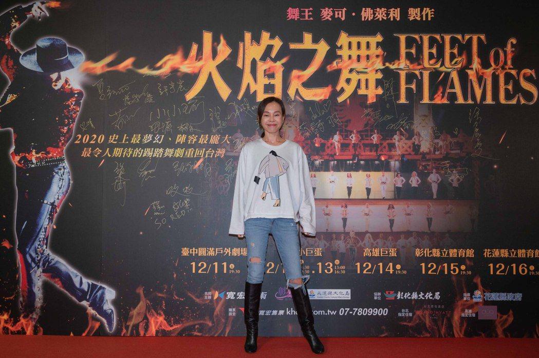 金曲歌后彭佳慧接連觀賞「歌劇魅影」、「火焰之舞」,深深感到震撼。圖/寬宏提供