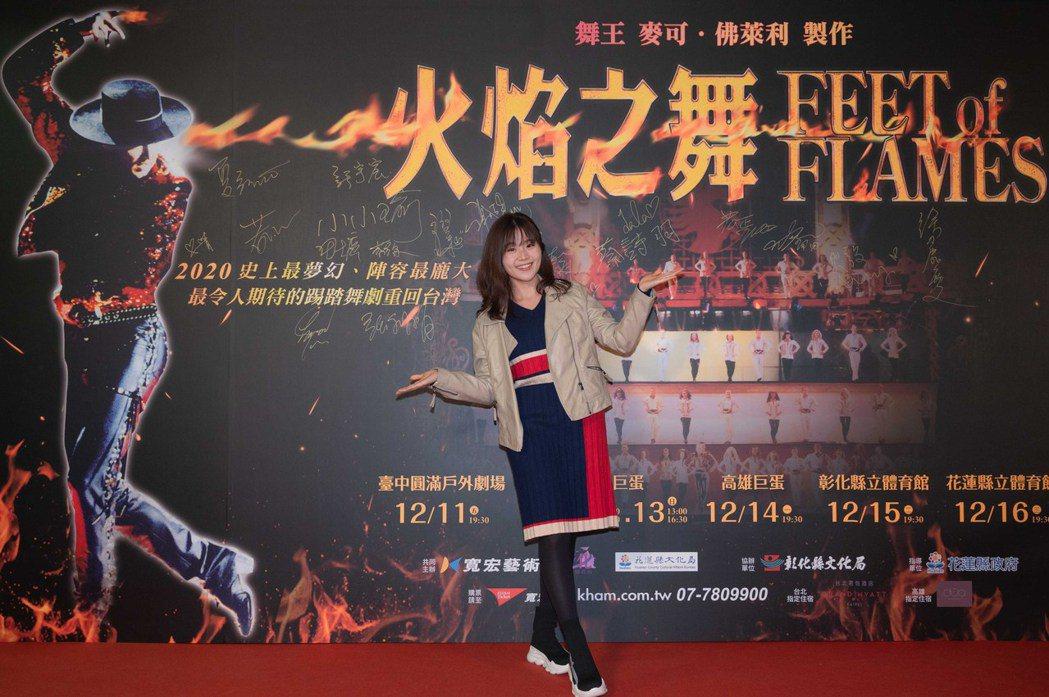 楊小黎到場觀看經典舞劇「火焰之舞」。圖/寬宏提供