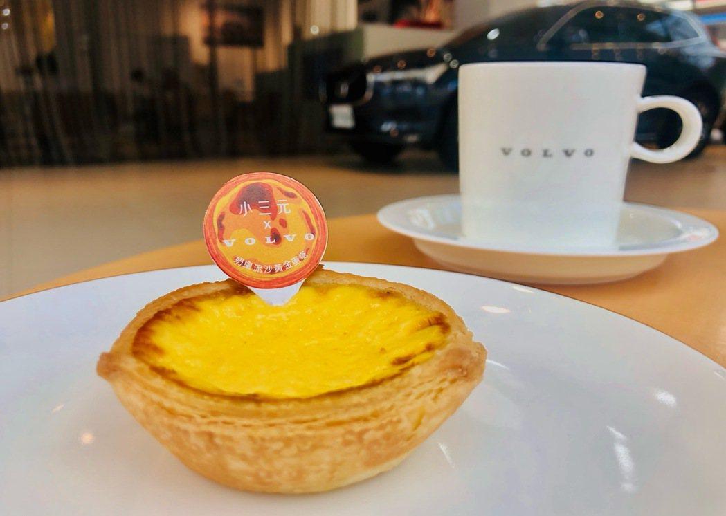 國際富豪汽車要讓每位回廠車主感受最貼心的溫暖,特別邀請新潮精緻的港點品牌《小三元...