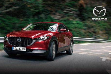 自費保修滿額送模型車!「Mazda ONLY年終享馭健檢」活動起跑