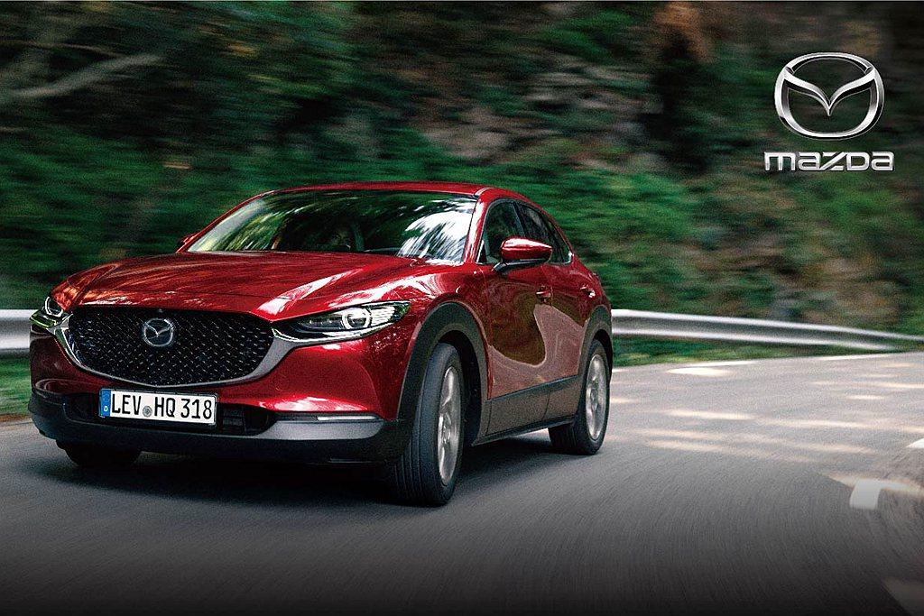 即日起至2021年2月10日止,台灣馬自達推出「Mazda ONLY年終享馭健檢...