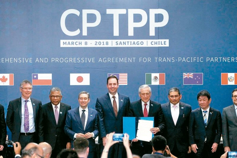 外交部表示,我國目前與11個CPTPP成員國刻正進行非正式的諮商程序,各會員國皆已清楚瞭解我方爭取入會的決心與步驟。圖/法新社