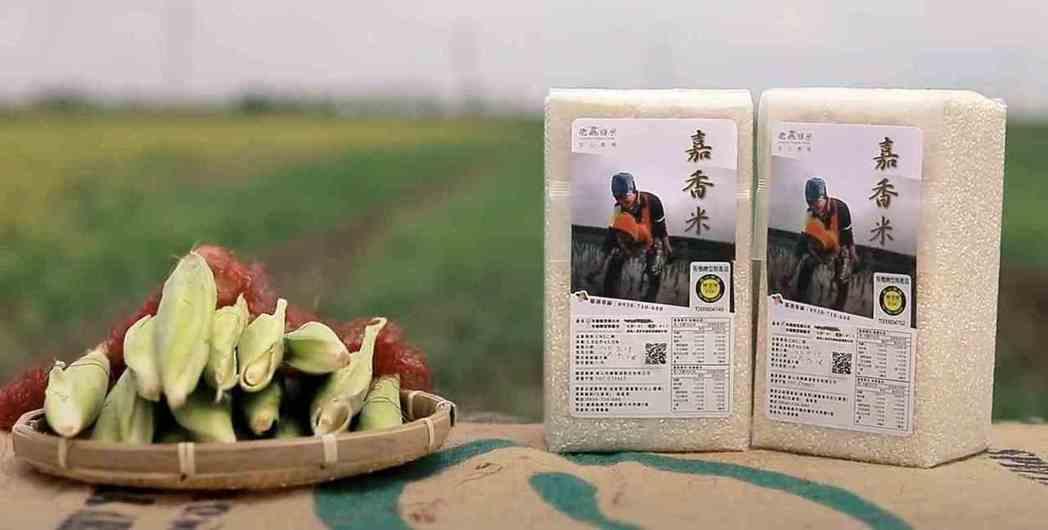 有機食材結合自然生態,提供在地好滋味。 業者/提供