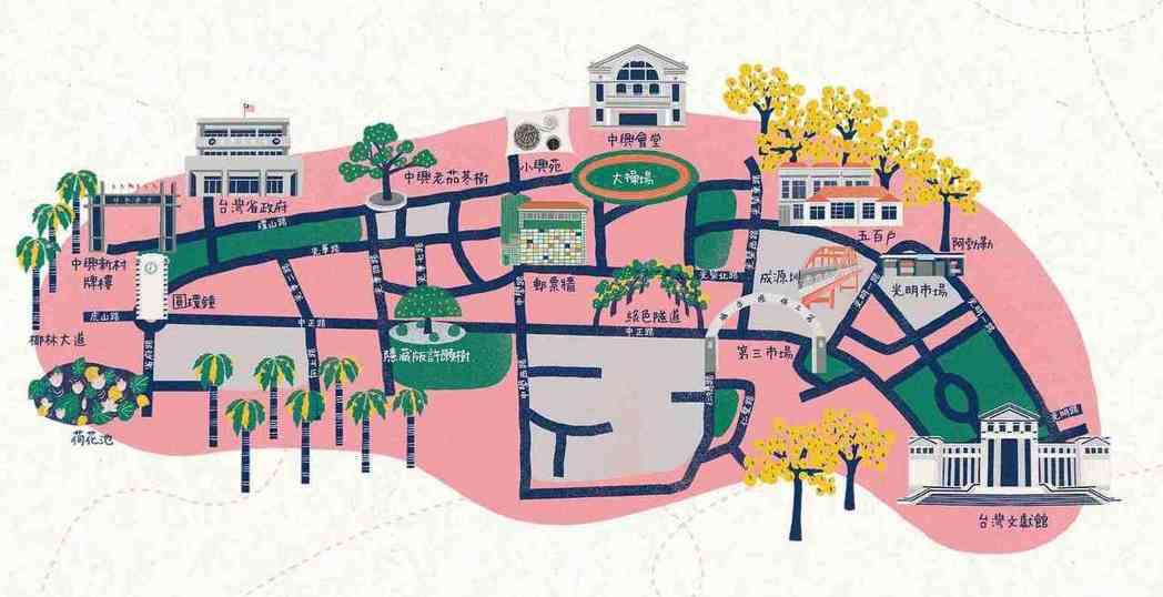 「漫遊中興新村」群聚結合省府屋舍活化,推出慢遊文創概念。 業者/提供