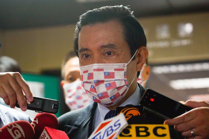 前總統馬英九表示,蔡政府找一切理由討好美國,以台灣人的健康作為代價。 圖/中央社資料照