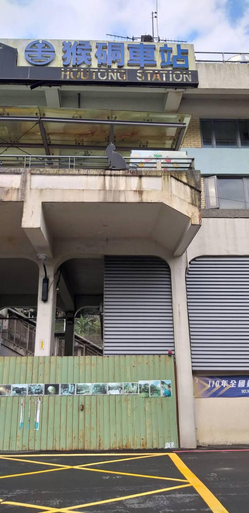 台鐵猴硐路段軌道邊坡崩塌,瑞芳站到猴硐站間鐵路運輸中斷,猴硐商家災後生意慘淡。記者邱瑞杰/攝影