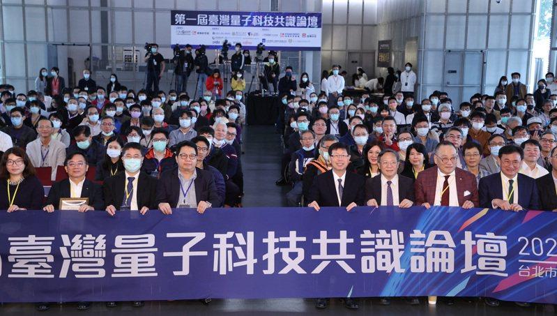 鴻海上週午舉辦台灣量子科技論壇,鴻海董事長劉揚偉(中右)表示,台灣過去台灣抓住半導體興起機會,現在要掌握量子科技起飛契機。記者曾吉松/攝影