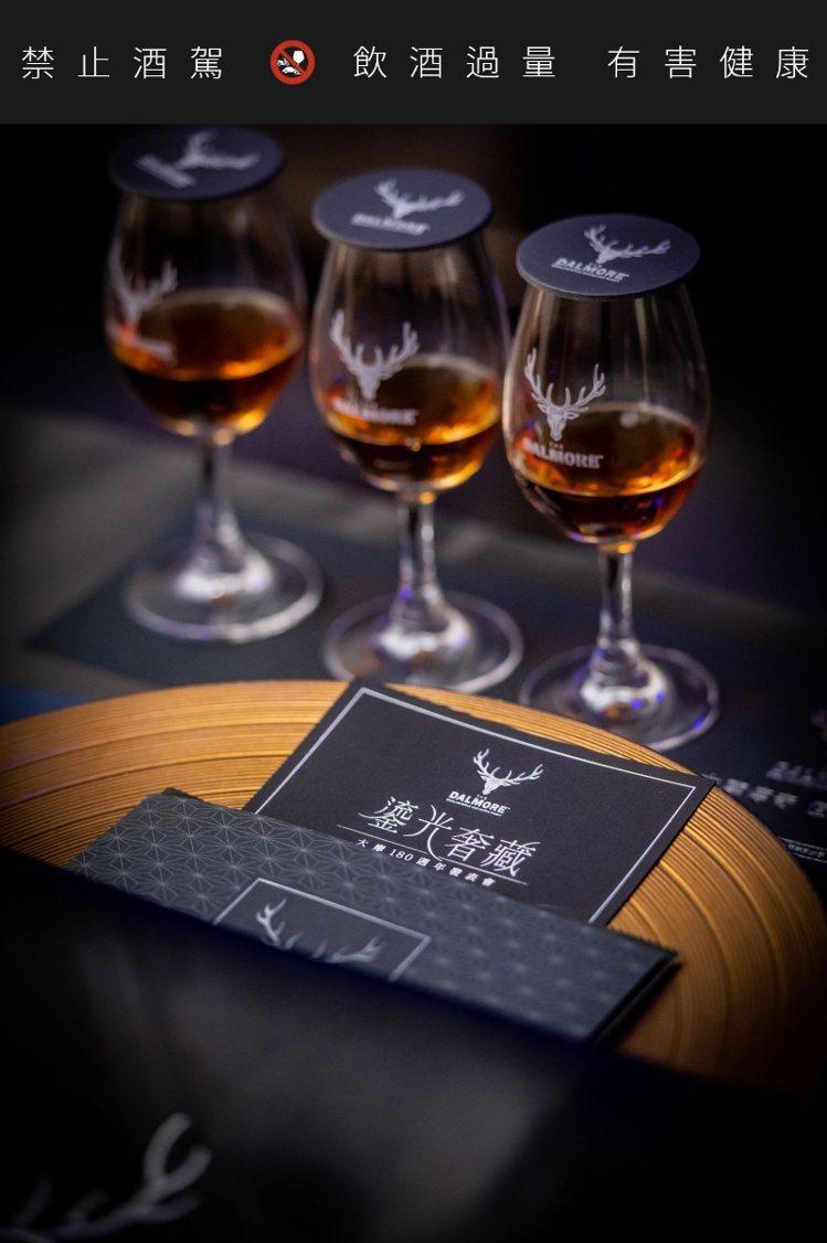尚格酒業盛大舉辦「DALMORE:鎏光奢藏」大摩180週年發表會。圖/尚格酒業提...