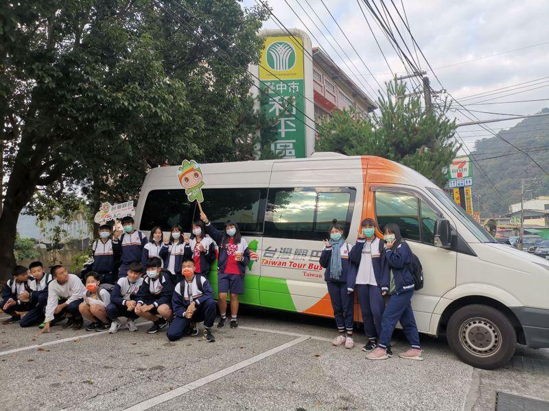 帶動疫情期間的觀光發展,交通部觀光局參山國家風景區管理處最近推出4條「台灣觀巴」新路線,和平國中學生搶先體驗。圖/參山國家風景區管理提供