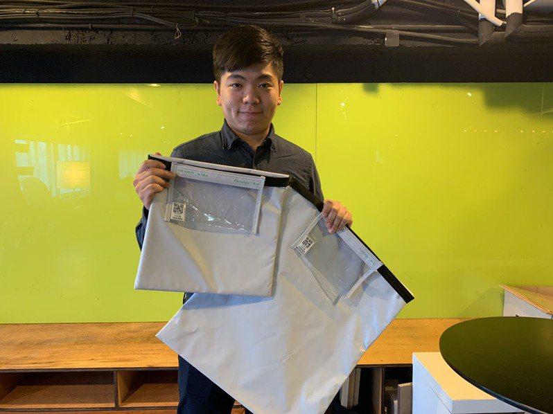 「PackAge+ 配客嘉」創辦人葉德偉想打造網購包裝的循環生態,推出可重複使用50次到80次的循環包裝袋。記者張曼蘋/攝影