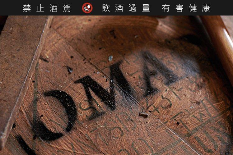 OMAR是「琥珀」的意思。圖/摘自南投酒廠官網。提醒您:禁止酒駕 飲酒過量有礙健...