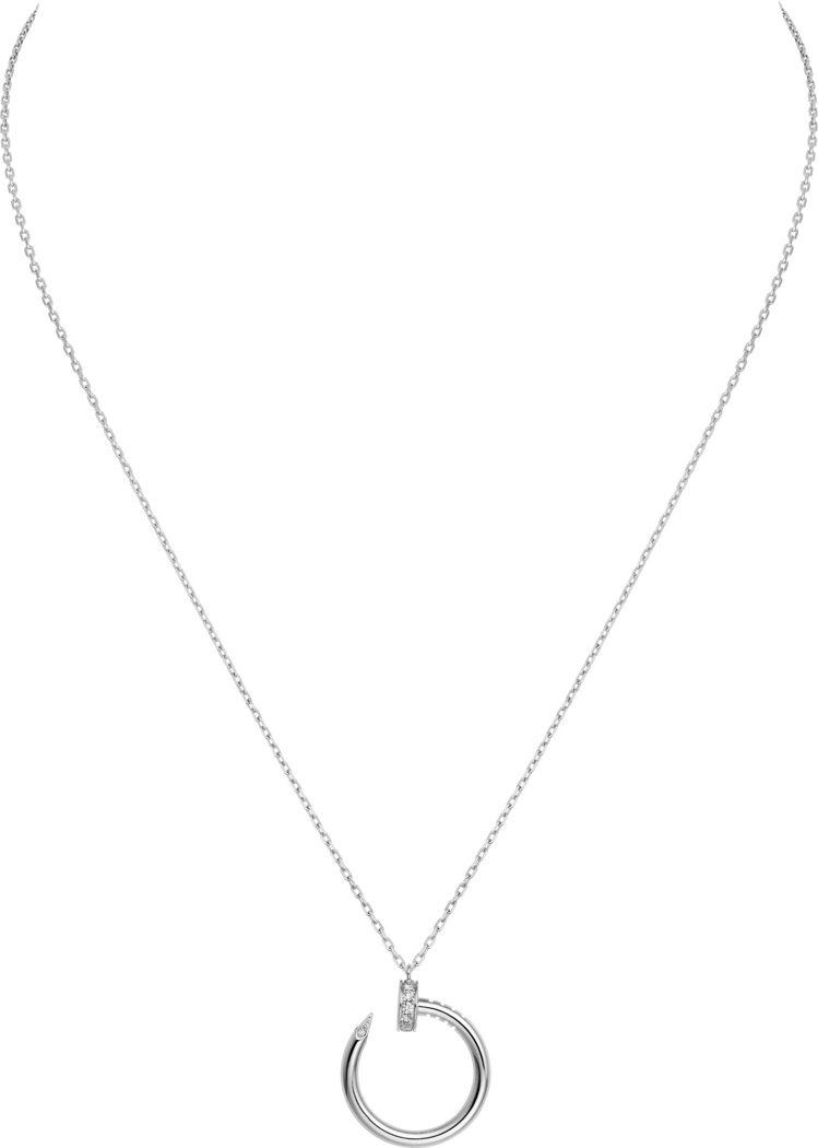 卡地亞Juste un Clou白金鑲鑽項鍊,12萬7,000元。圖/卡地亞提供