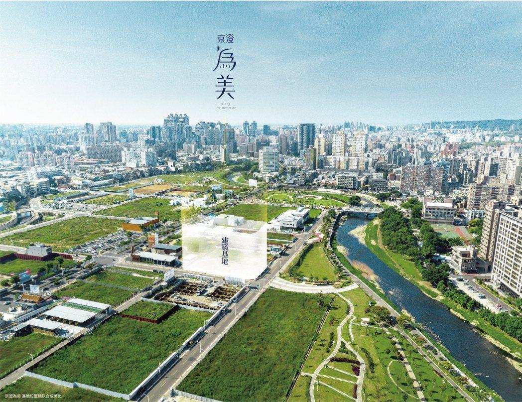 京澄為美位於水岸第一排景觀宅
