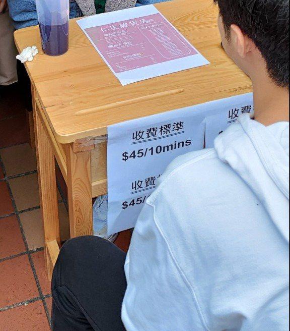 北一女校慶擺攤陪聊10分鐘45元,引發熱議。圖擷自ptt