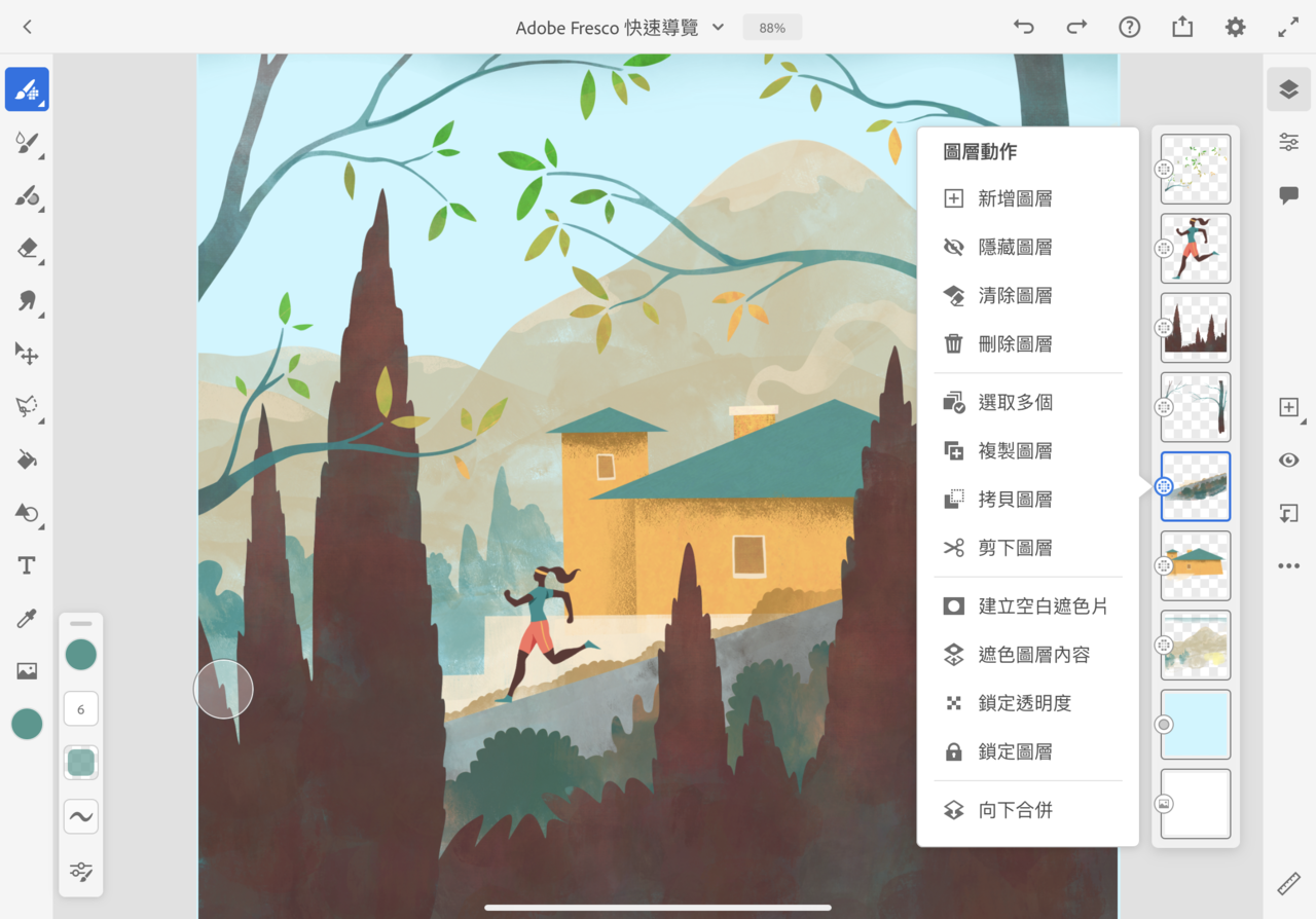 Adobe Fresco在免費版裡就擁有包括有選取、遮色片、圖層和圖層群組的強大...