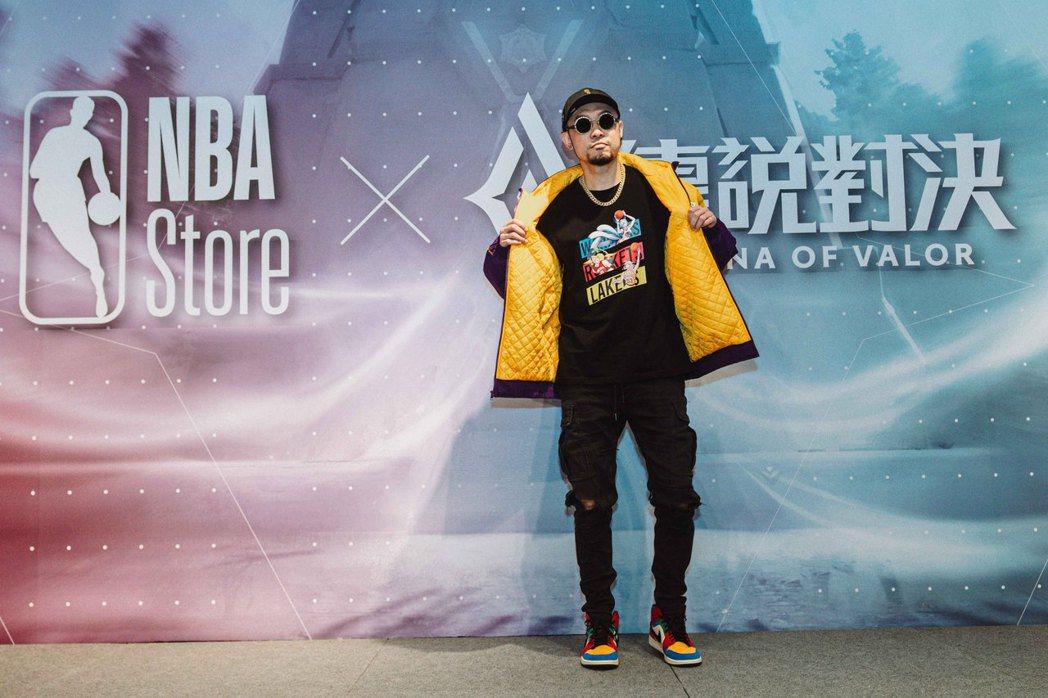 MC HotDog熱狗為《Garena傳說對決》《NBA Store Taiwa...
