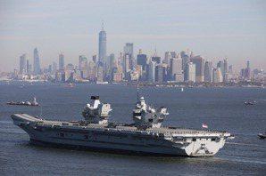 對抗共軍擴張?英伊麗莎白航艦部署西太平洋對印太局勢影響
