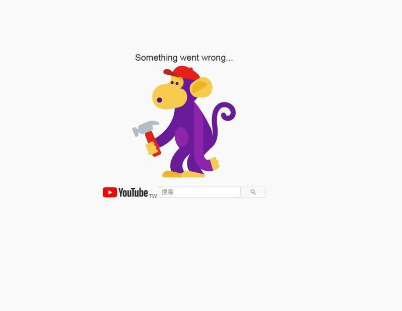 Google、YouTube昨(14)日晚間傳出大當機,災情更是遍布全球。圖/擷自YouTube