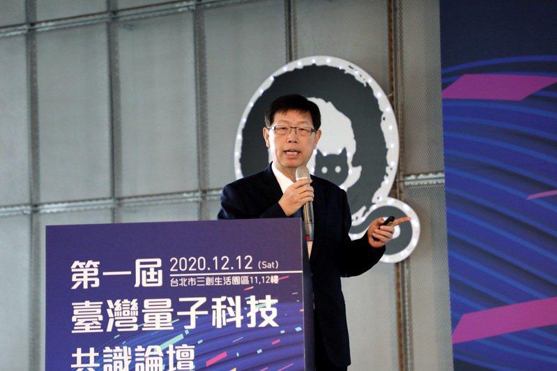 鴻海董事長劉揚偉。鴻海/提供