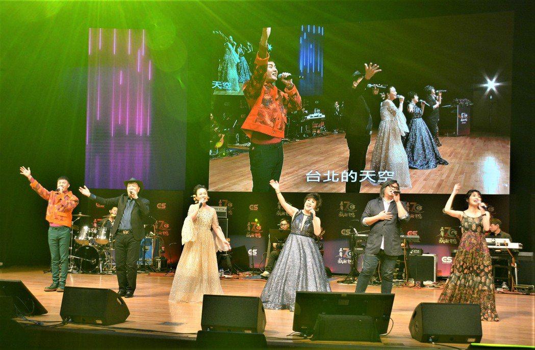 群星演唱「台北的天空」象徵正聲廣播將永遠在台灣的天空陪伴大家。