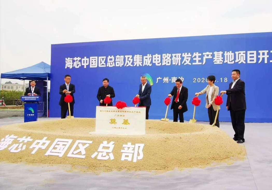 中芯國際創辦人張汝京(右三),今年3月18日曾參與海芯的動土儀式。(取自集微網)