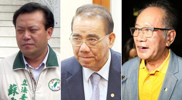 左起:蘇震清、廖國棟、陳超明。圖/聯合報系資料照片