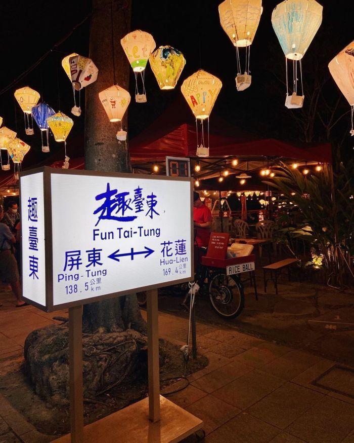 台東鐵花村音樂聚落。 圖/IG, foodtravel_flymouse