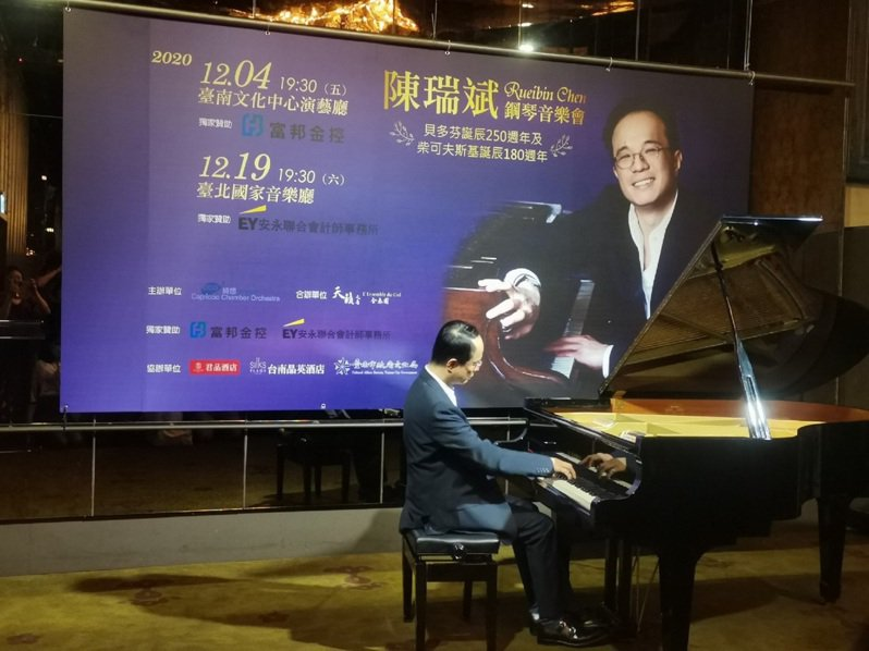 鋼琴家陳瑞斌將於 12月19日於台北國家音樂廳舉行 「 陳瑞斌 Rueibin Chen 鋼琴音樂會 」,期望藉音樂為台灣社會注入撫慰、積極的力量。圖/綺想室內樂團提供