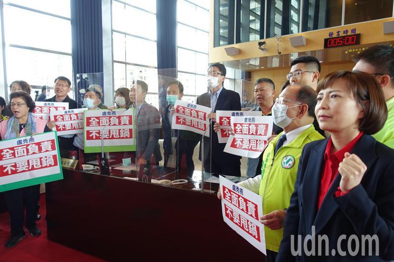 民進黨議員要求盧秀燕市長針對中捷事件全權負責,不要甩鍋。記者張明慧/攝影