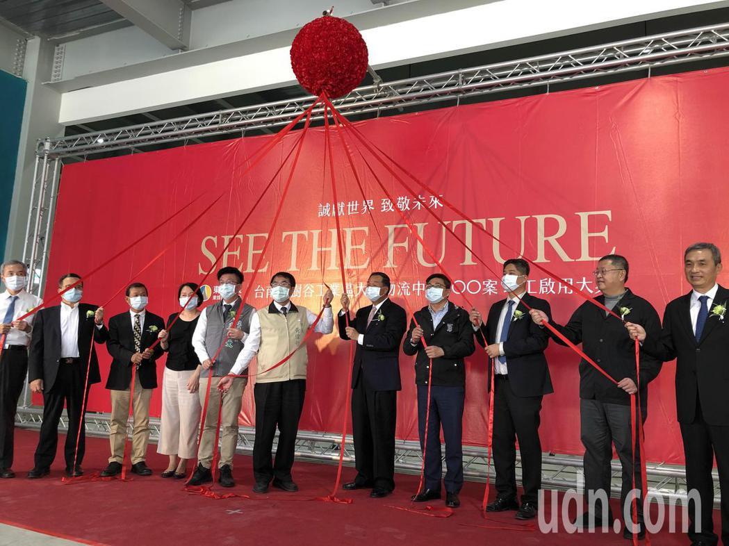 台南大型物流中心今天啟用 提供南科廠商貨運服務。記者周宗禎/攝影