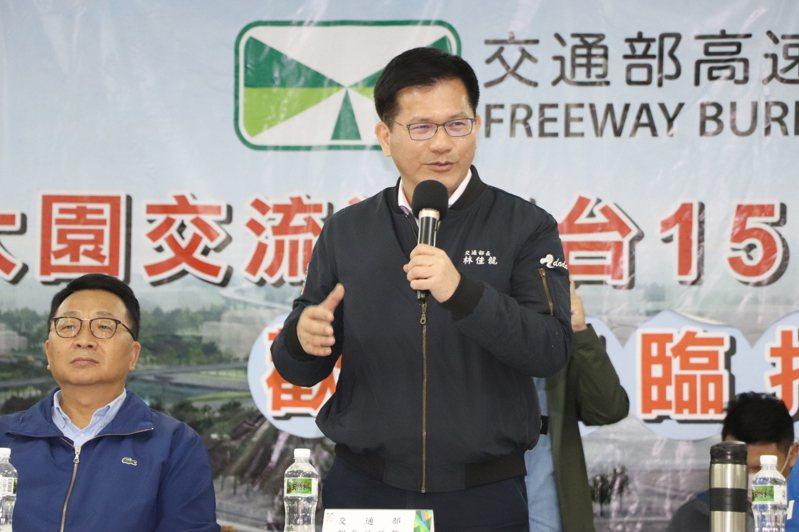 交通部長林佳龍。記者吳亮賢/攝影
